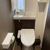 【入居後Web内覧会】トイレ(1階・2階)