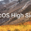 macOS HighSierra 10.13.4 beta3リリース