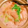 アツアツとろうま紅ずわい蟹と海老粉のホエーミルク粥