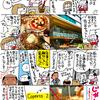初 SHIBUYA CAST