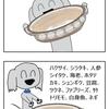 【犬猫漫画】鍋物の季節には、消臭効果を!