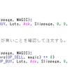 FXメタトレーダー実践プログラミングへの補足(2)/MyOrderClose()の改善