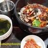韓国のおかゆのチェーン店のビビンパプ★と食後のカフェ★