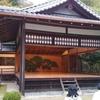 林宗一郎師シテの薪能『屋島』@関西セミナーハウス、きらら山荘 10月5日
