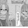 続・ゆりキャン△ 各務原桜と志摩リンの関係