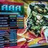 (☆3で)AAAリザルトー!!!!(Rootageプレイ感想)