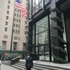 ニューヨーク日本領事館