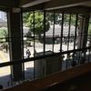平成29年度(埼玉)、相談支援専門員の資格を取る為に研修へ行ってきました!
