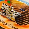 【ロイズ石垣島】ポテトチップチョコレートの感想