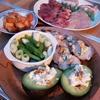 今日の晩ごはん:コロナ禍自粛飯~おうち焼き肉~ アボカドのクリームチーズのっけ