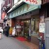 【純喫茶】プリンアラモード@喫茶トリアノン(東京・新宿区)