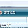 フォント変更だけで Firefox が落ちる!?