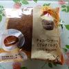 ファミリーマート チョコパンケーキ(リッチミルク)