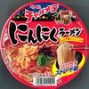 明星 チャルメラ にんにくラーメン しょうゆとんこつ味 バリカタストレート麺 (麺後入れ) 95+税円