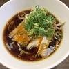 「麺屋 慶」で「慶ブラック」を食べた