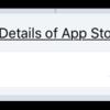 Get Details of App Store App