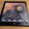 DigiTimes:12.9型iPad Pro、発売は11月
