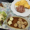 1/4 yuri ホタテのバターソテー
