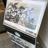 2019年7月26日(金)/Hideharu Fukaskaku Gallery Roppongi/ペロタン東京