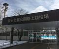 【振り返り】チャレンジ富士五湖ウルトラマラソンの試走で撃沈した6つの理由