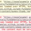 はてなBlogをHTTPS化したので HSTS、upgrade-insecure-requests あたりをまとめる