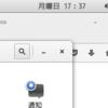 CentOS7で日本語入力をする
