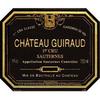 -【Château Guiraud】訪問記---