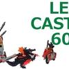 レゴ お城シリーズ ブラックドラゴンカート 6047