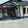 【山梨】刺身食べ放題のお店「勘助」。料金も安くて美味しすぎた!【食レポ】