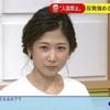 「ニュースチェック11」1月30日(月)放送分の感想
