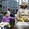 「ソウル・日本大使館前の慰安婦少女像に法的根拠」というニュース