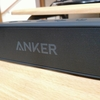 ANKER Sound Core2を購入したぞ!