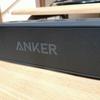 ANKER Sound Core2を購入したぞ!