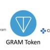 【クロスエクスチェンジ】Telegram(テレグラム)!GRAMトークンのIEOを実施!(7/20販売開始)