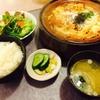 ファミレス「三宝(さんぽう)」でカツ鍋定食を食べました♪グツグツ!