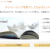 Kindle Unlimitedを会社アカウントで試してみる