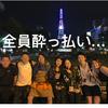 リヤカー史上最長営業!寝たの朝11時ってどうゆうこと?!