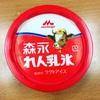 上海蟹食べたい あなたと食べたい