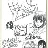 服部昇大 × 漢 a.k.a. GAMI × DJ BAKUのサイン色紙が当たるらしいよ