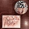 水彩de風景スケッチ 鶴見緑地のオカメザクラ2021