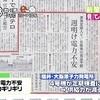 安座間美優「世界制覇への道」ズムサタレポ(前編)