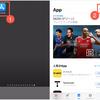 【iOS12】App Storeに表示されない「購入済みのアプリ」を再インストールする方法