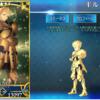 【FGO】ギルガメッシュの性能 さらに強化が成された英雄王