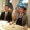 DPC分析ソフト会社とのミーティング