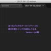 はてなブログのアーカイブページに続きを読むリンクを追加してみる Javascript編