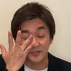 平成ノブシコブシ徳井健太が離婚で話題に。YouTube「徳井の考察」での熱弁がすごい!