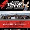 『シマノ  セフィア  メタルスッテ  Live』開催✨