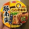 エースコック CoCo壱番屋監修 豚南蛮カレーそば  食べてみた。