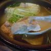 だいにんぐ  ゆみ屋 京都南丹市日吉町 鶏料理 鍋 からあげ