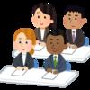 中小企業診断士か国内MBAか(3)コンサルの実務で役立つのは?